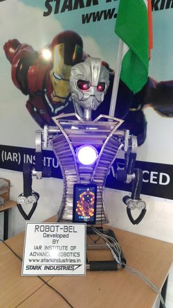 iarwesternrobots231